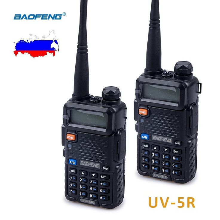 Buy online US $24.49  BAOFENG Portable Radio (RUSSIAN ONLY), Handheld UV-5R Two Way Radio, 136-174mhz/400-520mhz Ham Radio, Baofeng Walkie Talkie  #BAOFENG #Portable #Radio #-RUSSIAN #ONLY- #Handheld #UV-R #Radio- #----mhz----mhz #Baofeng #Walkie #Talkie