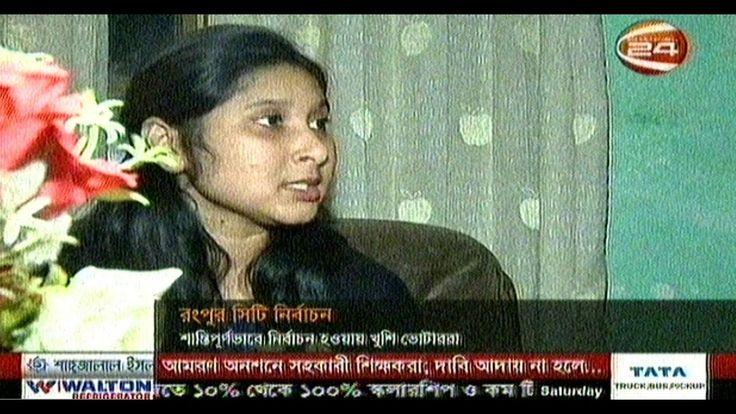 Noon Live Bangladesh News Today 23 December 2017 Channel 24 BD Bangla TV News Online Bangla News