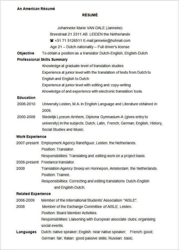 Cv Template Us 2 Cv Template Pinterest Sample Resume Resume