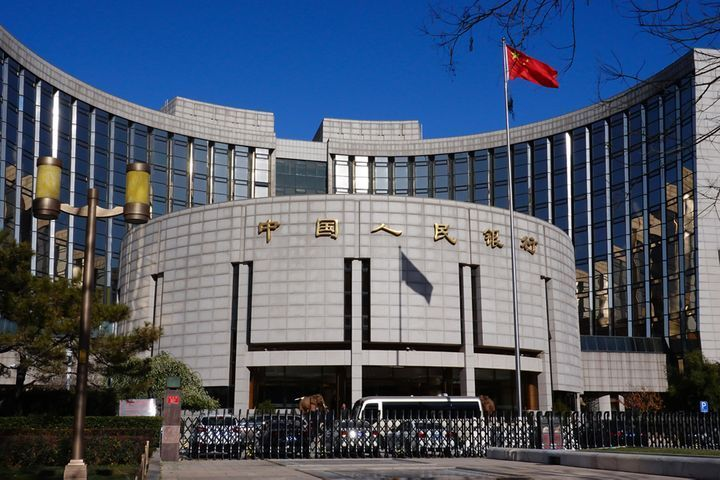 World S Biggest Bank Is Among First Firms To Try China S Fintech