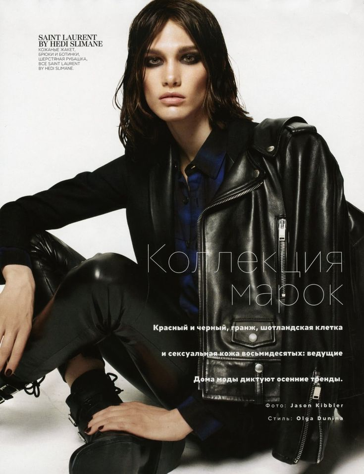 ☆ Rock 'n' Roll Style ☆ Irina Nikolaeva by Chad Pitman for Vogue Russia August 2013