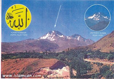 Ice forms the Name of Allah on a Mountain islamic miracle picture