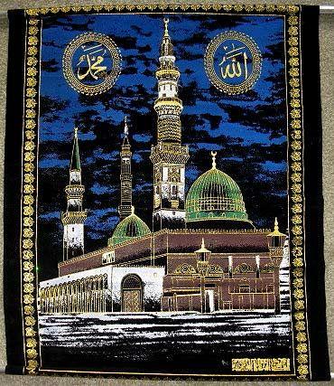 mosque-allah-mohammed.jpg (370×427)