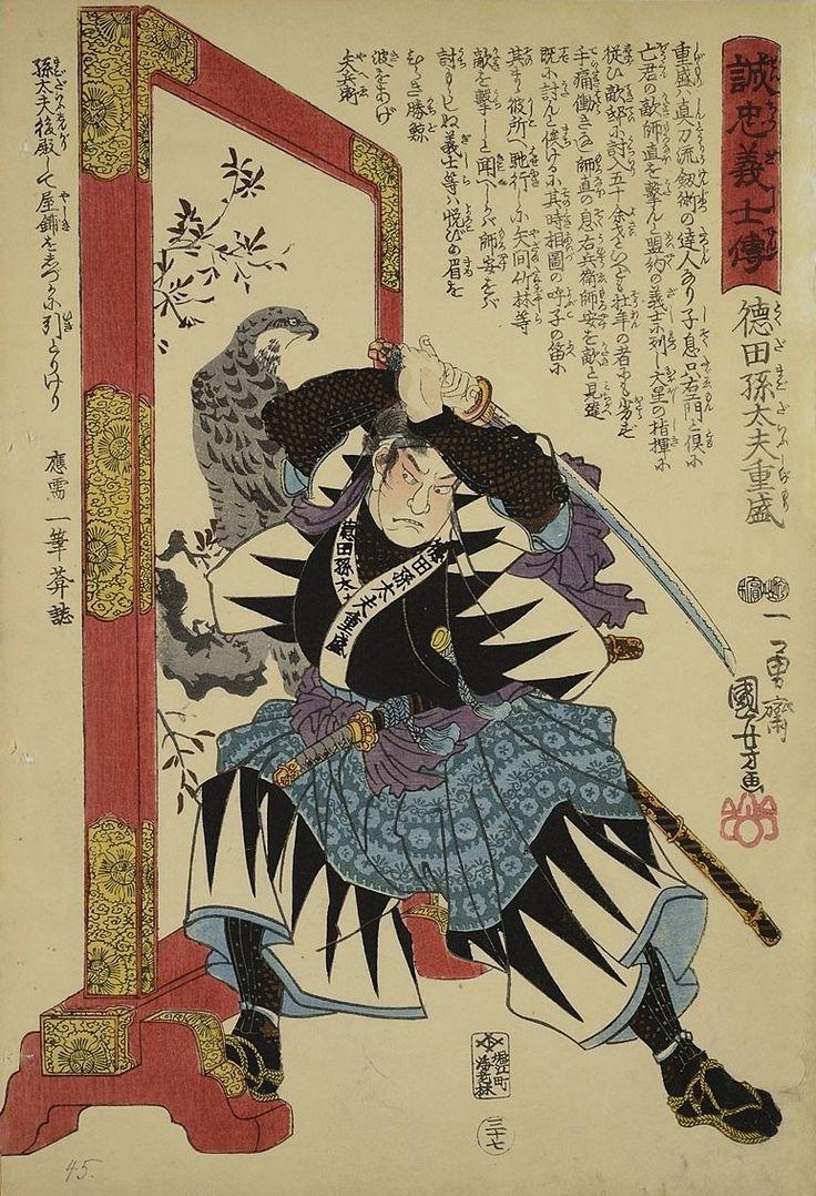 Tokuda Magodayū Shigemori, Blatt 37 aus der Serie: Geschichte der loyalen Gefolgsmänner | Utagawa Kuniyoshi | 1847 | Museum Für Kunst Und Gewerbe Hamburg | CC0