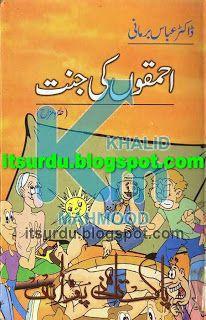 Ahmaqon Ki Jannat By Dr Abbas Barmani