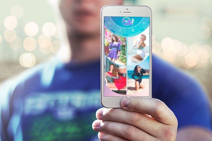 Главный экран приложения. Phone  версия https://itunes.apple.com/ru/app/gid-po-pozirovaniu/id979139102?mt=8