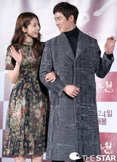 Yoo Yeon Seok and Park Shin Hye | 20141126 'The Tailors' Press Conference