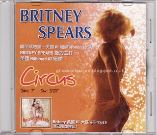 Britney Spears Collection by Gilad: Circus [Hong-Kong Promo]