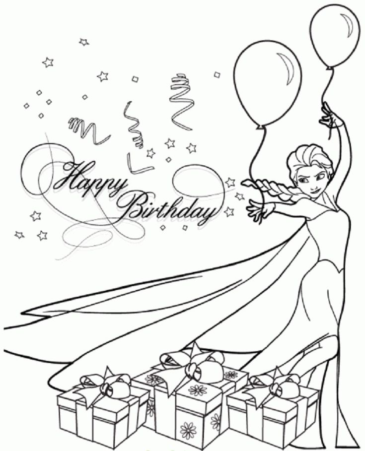frozen birthday party coloring pages | Happy birthday ...