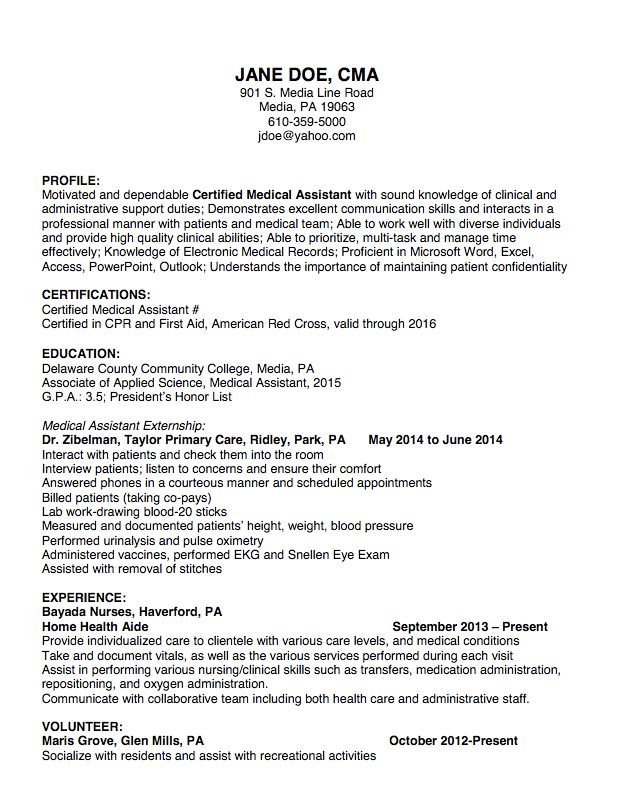 Electronic Resume Sample  Sample Resume And Free Resume Templates