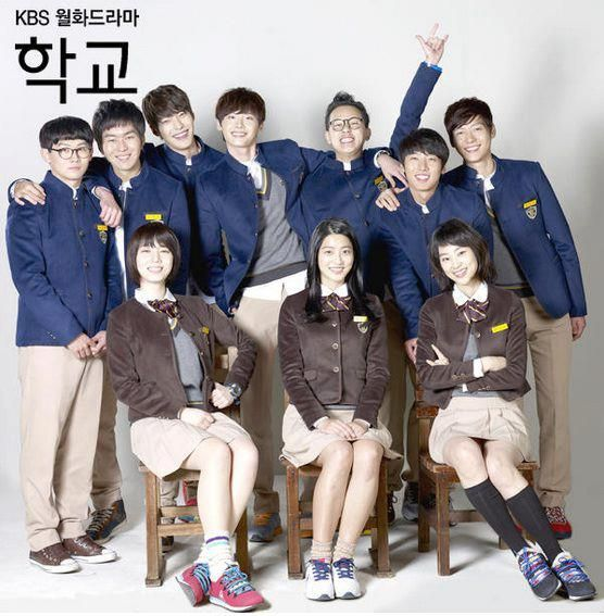 School 2013- I'm gonna watch this eventually...