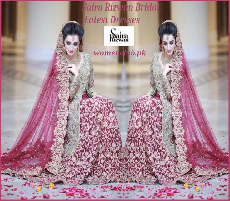 Saira Rizwan Bridal Latest Dresses 2016