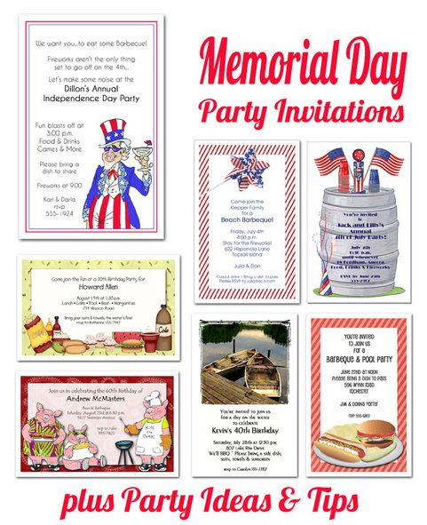 memorial weekend parties 2017