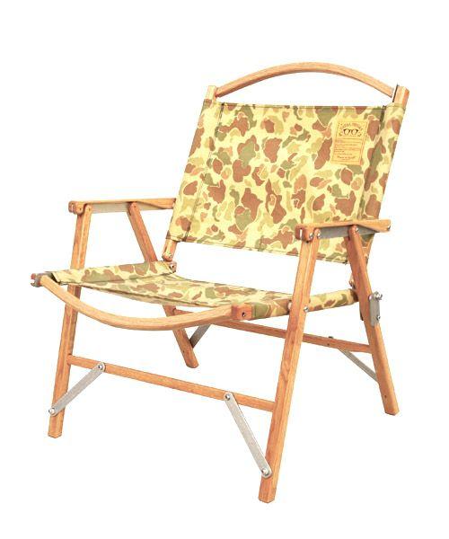 Kermit Chair Camo - NATAL DESIGN ONLINE SHOP