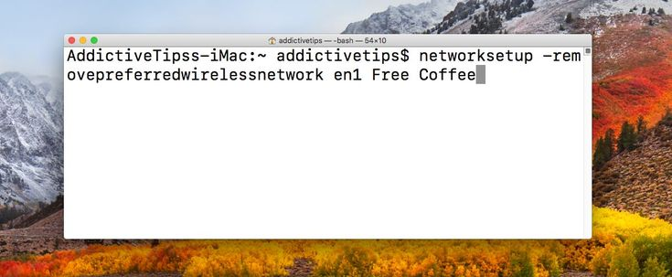 How To Force macOS To Ignore A Public WiFi Network