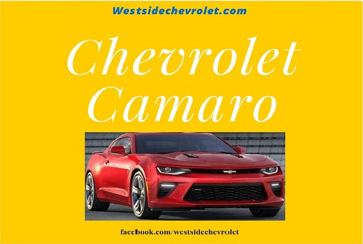 Find Our Inventory for Used #Chevrolet #Camaro For Sale in Houston huge collection see a visit Our #Chevrolet Showroom Get Used chevy #Camaro sale Houston info View Details, price, picture, safety, specs, feature then buy #Camaro car in #Houston.