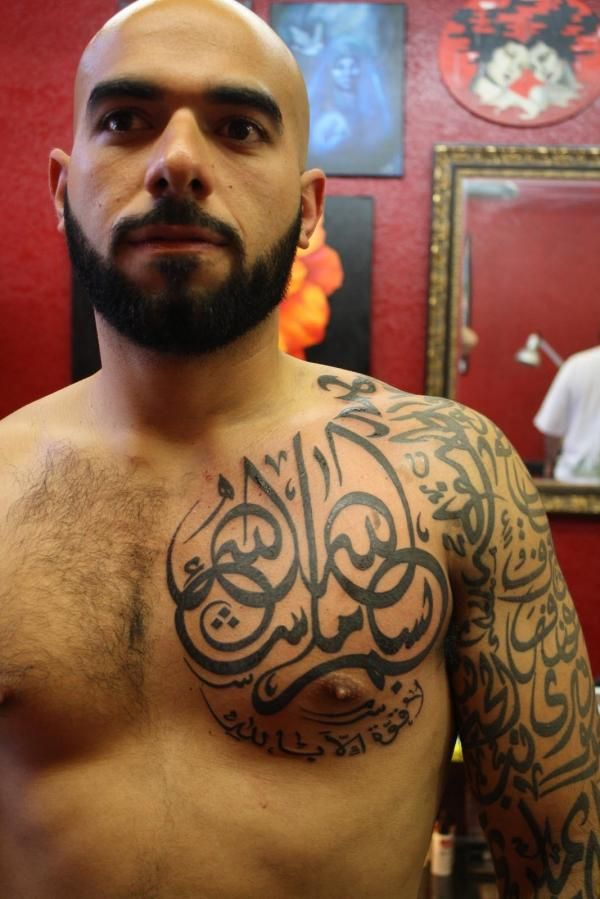 12 best arabic calligraphy tattoo images on pinterest for Sacred art tattoo corvallis