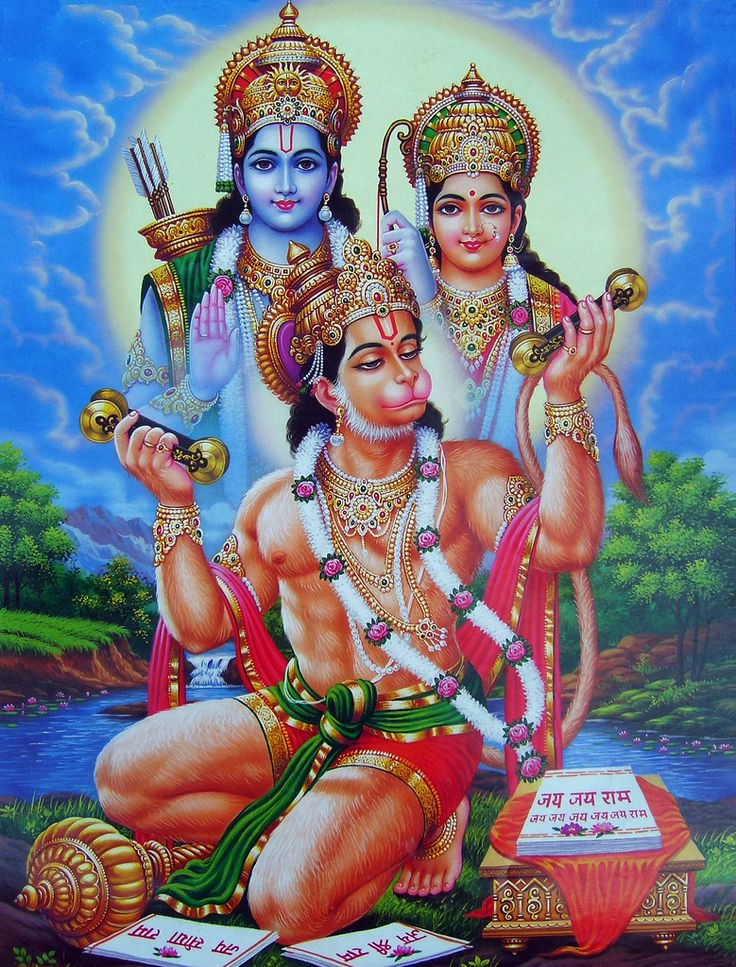 Rama, Sita and Hanuman
