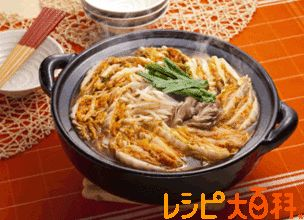 重ねキムチ鍋