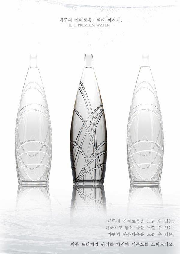 Glass Water Bottle Designs Inspiration