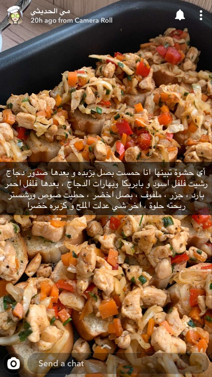 Pin By Cloudy On أطباق رمضانية Cooking Recipes Cooking Food