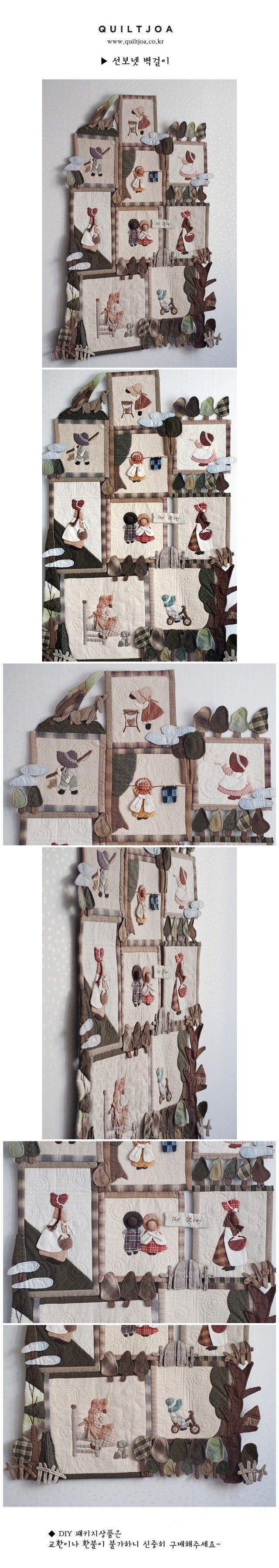 [DIY] 선보넷 벽걸이