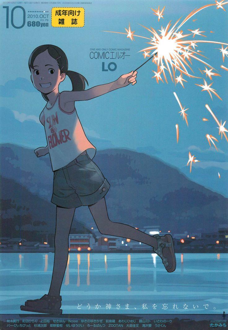 COMIC LO 2010.OCT cover