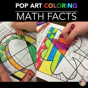 St. Patrick's Day: St. Patrick's Day Math Coloring sheets review addition up to 20, subtraction from as high as 25 and multiplication and division for all the 2-9 times tables. This resource is part of the Math Fact Pop Art Coloring Sheet Bundle