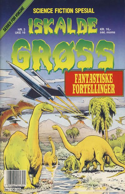 Cover for Iskalde Grøss (Semic, 1982 series) #3/1990
