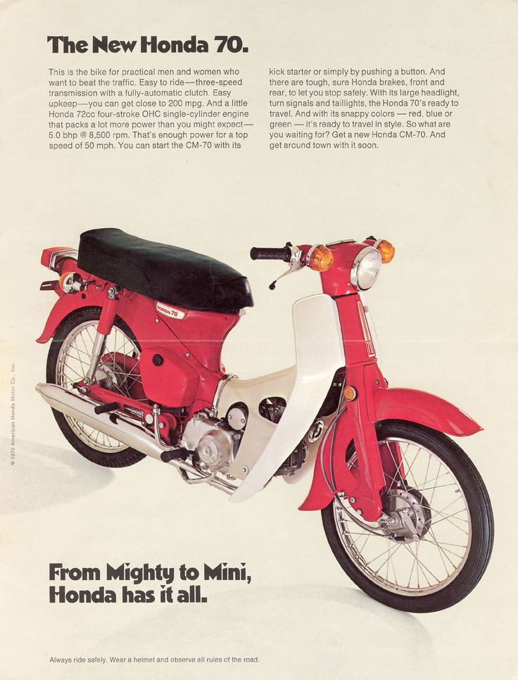 The Honda CM-70. Not sure what I was thinking when I bought one of these for my ex.