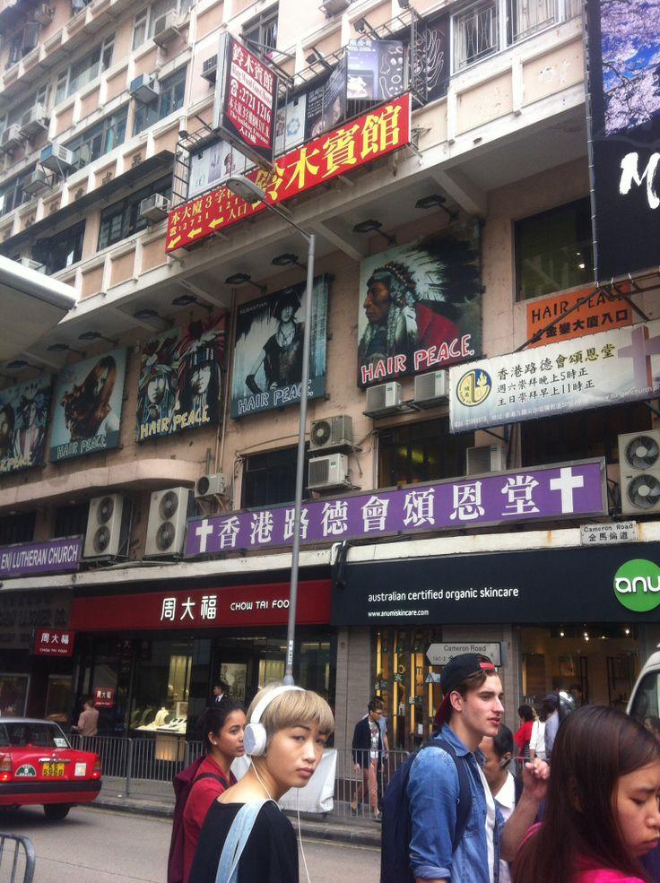 Streets & walls of Hong Kong