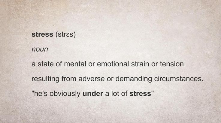 ways to manage contemporary stress