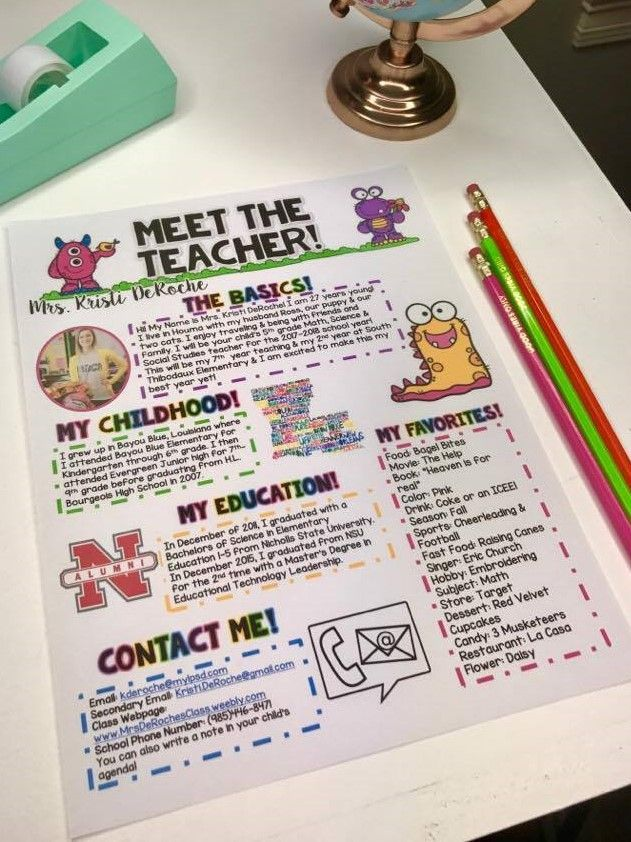 Meet the Teachers Newsletter EDITABLE Monster Theme! Super cute for Open House or Back to School! Great to hand out during the first days of school!