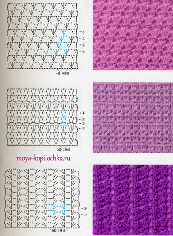 1309 best crochet charts and tutorials images on Pinterest ...