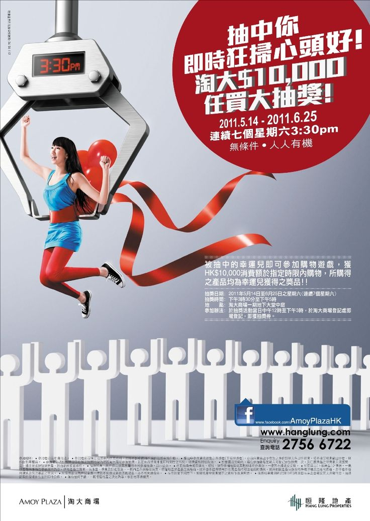 Poster_5.sflb.ashx (850×1197)