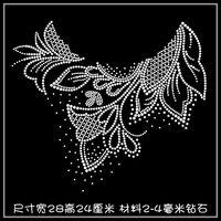 2 шт./лот свитер Декольте цветочный декор утюг на горный хрусталь аппликации железа на горный хрусталь мотивы исправление передачи горный хрусталь мотивы