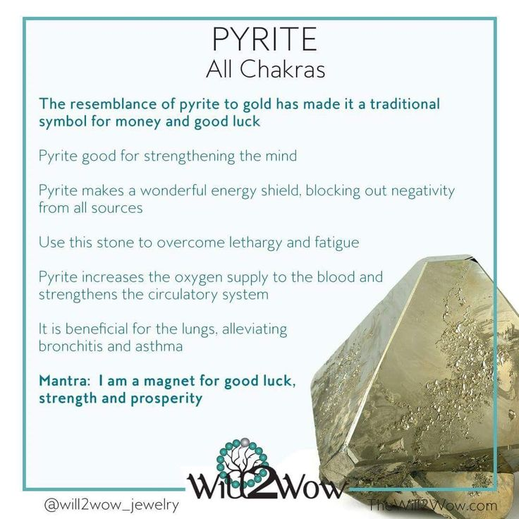 Pyrite crystal healing  Http//:www.thewill2wow.com