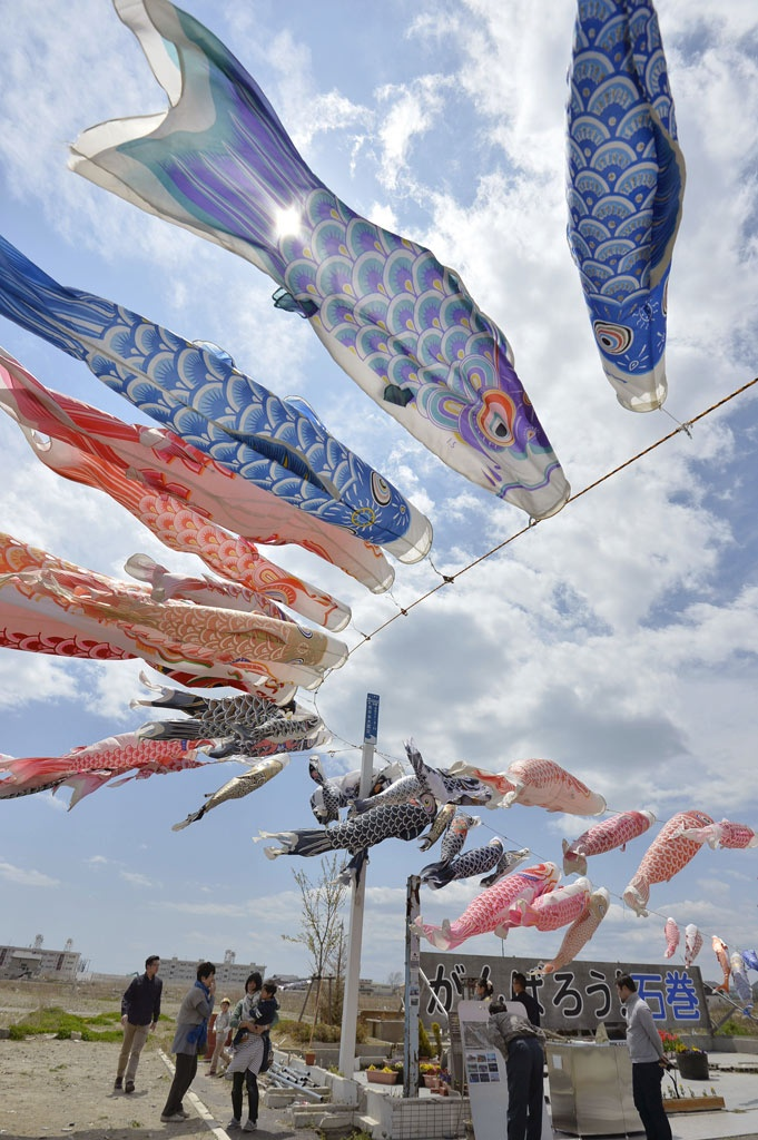 Japanese carp streamers for Boy's Day (you hang out a carp for each son. Girls day was for displaying the gorgeous dolls.)鯉のぼり