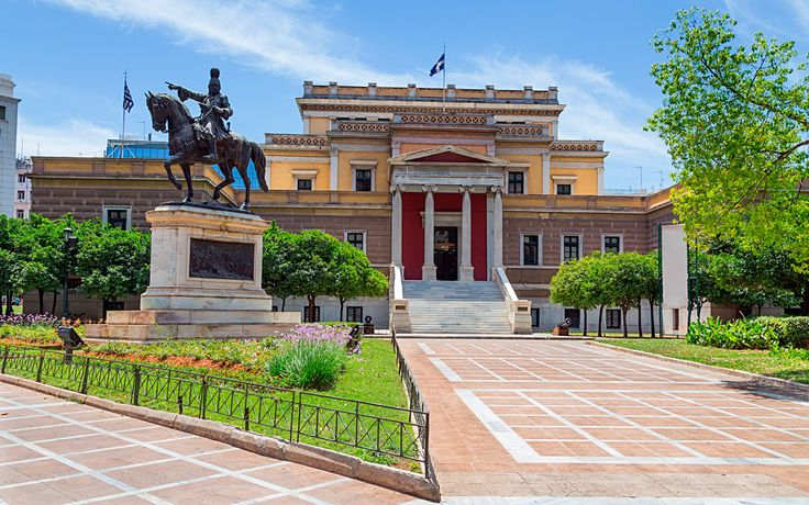 National Historical Museum - Greece Is