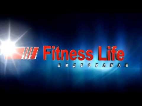 Видео Заставка. Заставка для Fitness Life - YouTube