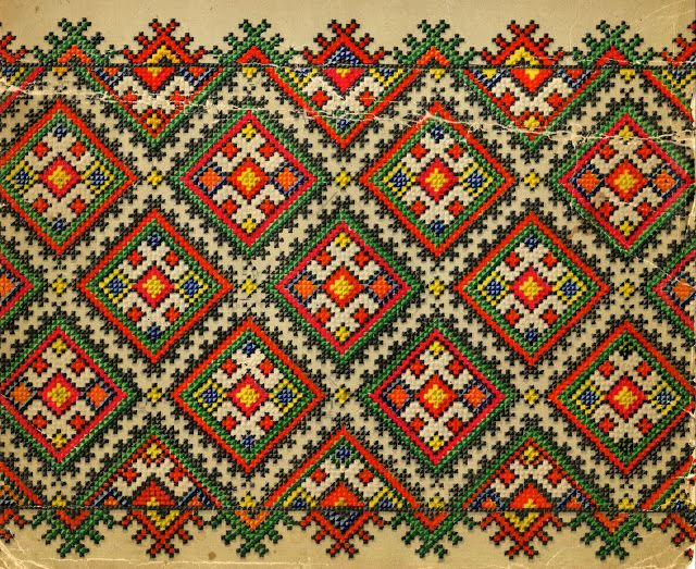 FolkCostume:  embroidery of western Ukraine