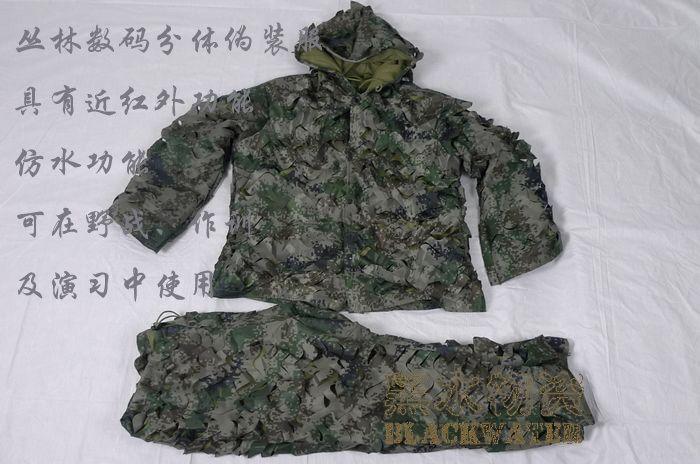 Цифровой камуфляж джунгли листва сплит охотничий камуфляж гилли костюме одежда