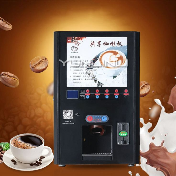 Commercial vending coffee machine selfservice coldhot