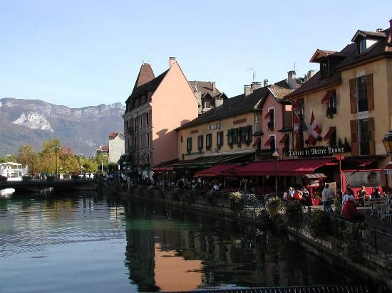 Old part of Annecy, France