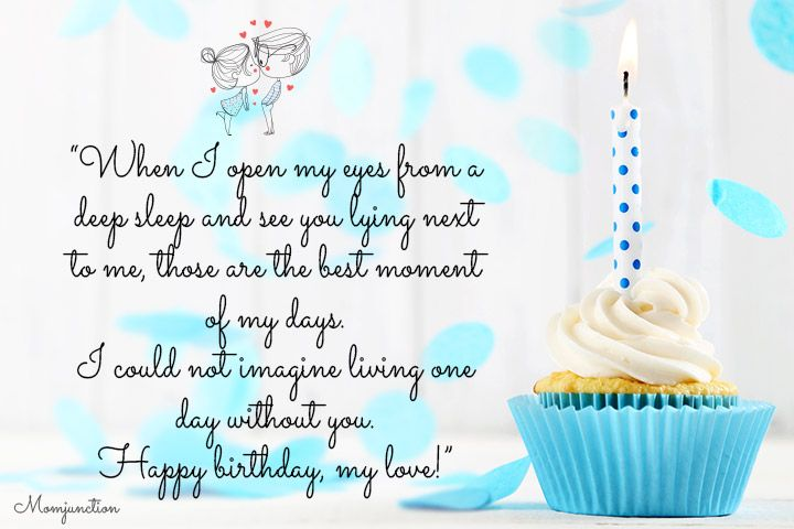 101 Romantic Birthday Wishes For Husband Birthday Wish For