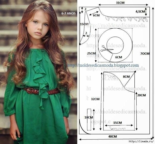Картинки по запросу платья для девочки 6 лет сшить