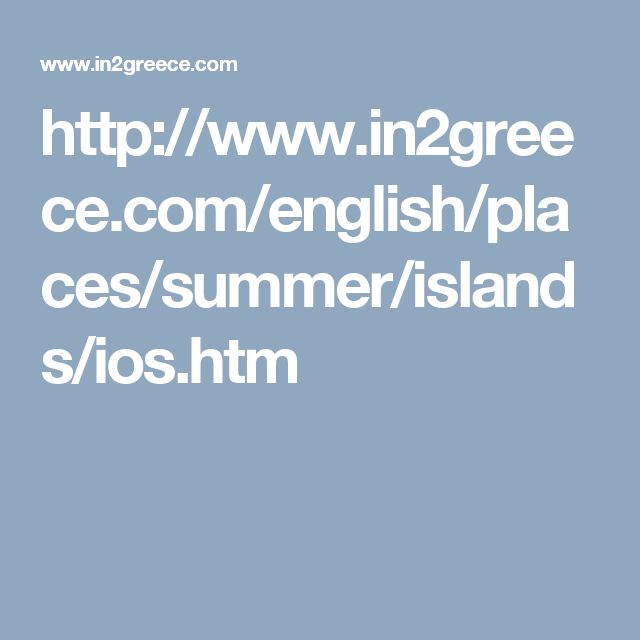 http://www.in2greece.com/english/places/summer/islands/ios.htm