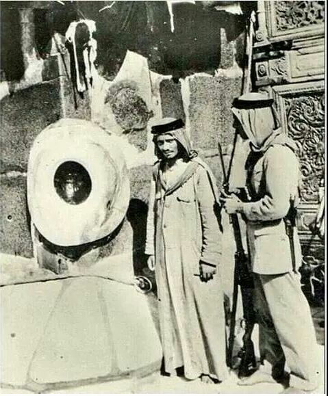 Old pic kaaba