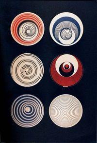 ROTORELIEFS by Marcel Duchamp