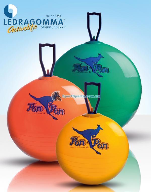 Мяч попрыгунчик Фитбол с Ручкой LEDRAGOMMA PonPon | 87-Силовая аэробика | 29-Аэробика и Фитнес | Спорт Спарта